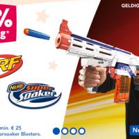 Koop Nerf met korting bij Toys R us